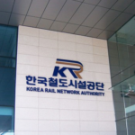 Korea Rail Network Authority Lands Order to Manage High-speed Railway in Thailand