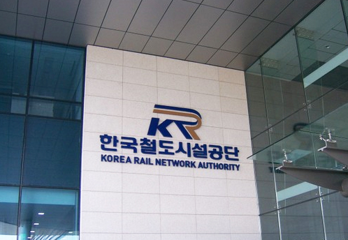 Korea Rail Network Authority Lands Order to Manage High-speed ​​Railway in Thailand